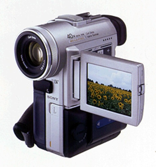 Product picture SONY DCR-PC100/100E Service manual